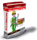 Maltomix F12 W